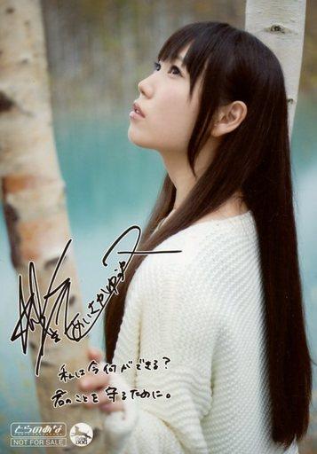 "Aizaka Yuka / CD ""Transparent Night Sky"" Toranoana bonus bromide"