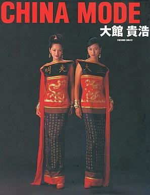 CHINA MODE