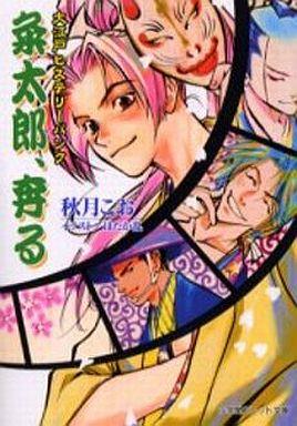 Set) Oedo hysterical punk series all three volumes