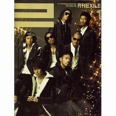 Monthly EXILE January 2009 No. 06