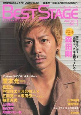 BEST 2010 年 STAGE 1 月号 Vol 16 最好的舞台