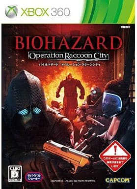 BIOHAZARD(RESIDENT EVIL) Operations Raccoon City