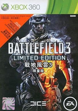 Asian Version BATTLEFIELD 3 LIMITED EDITION (Domestic Version can be operated)