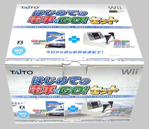 Densha de GO! Shinkansen EX Sanyo Bullet Train Edition [Dedicated Controller Included Pack] (Condition : Box (* Including Inner Box), Body Condition Difficult)