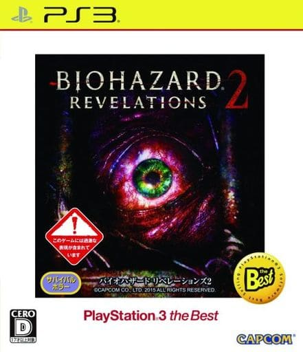 Biological hazard Liberations 2 [Best Version]