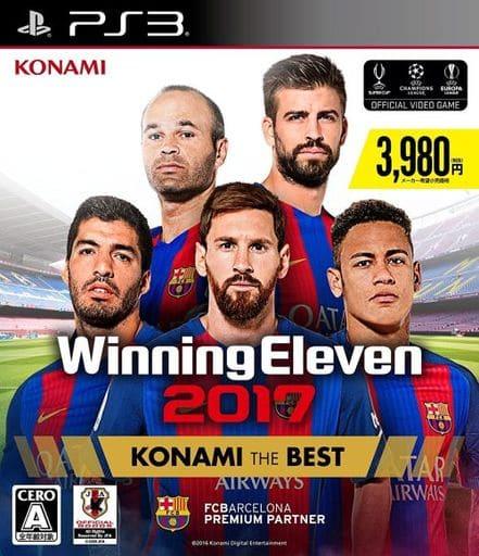 Pro Evolution Soccer 2017 [BEST version]