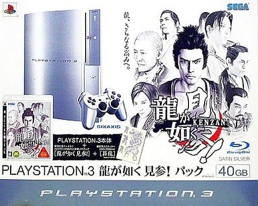 PlayStation 3 Unit (HDD40GB YAKUZA Viewing Pack)