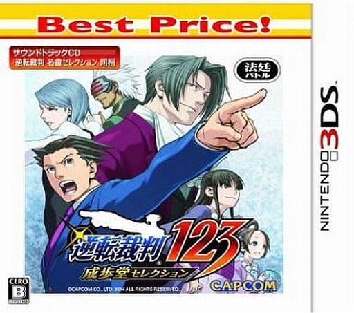 Ace Attorney 123 Seirudo Selection [Low-priced Edition] (Status: All benefits missing)