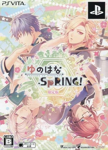 YUNOHANA SPRING! [Limited Edition] (Condition : Box (including inner box) Condition Problem)