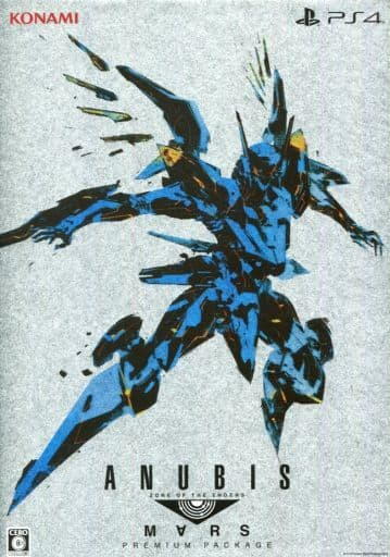 ANUBIS ZONE OF THE ENDERS: M∀RS [Limited Edition]