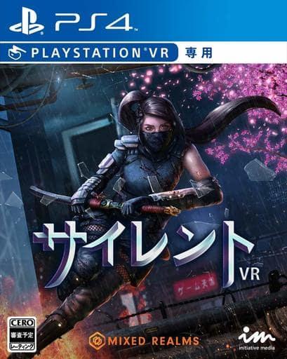 Silent VR (PSVR only)