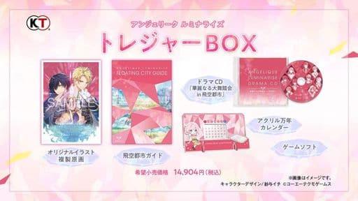 Angelique Luminarise Treasure Box
