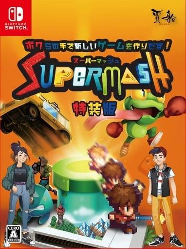 Super Mash [Special Edition]