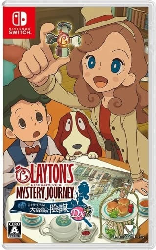 Leyton Mystery, Journey, Cutley, Conspiracy between Eyl and the Millionaire, DX +