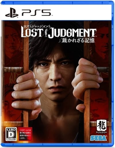 LOST JUDGMENT : UNTRIED MEMORY