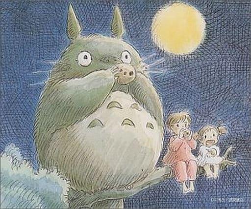 My Neighbor Totoro Drama