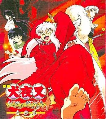 "Movie ""Inuyasha Guren no Horaijima Music"" Original Soundtrack"