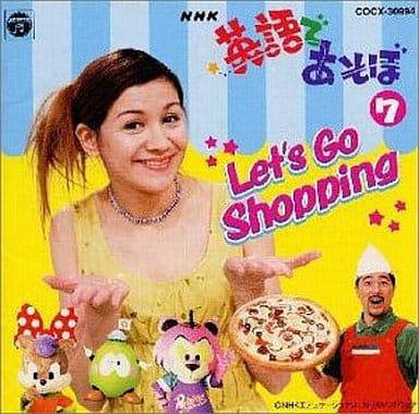 Let's Go Shopping : Let's Play English at 「 」 7 | Music software ...