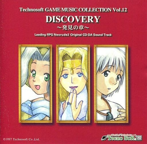 DISCOVERY / Vol.12 Technosoft GAME MUSIC COLLECTION