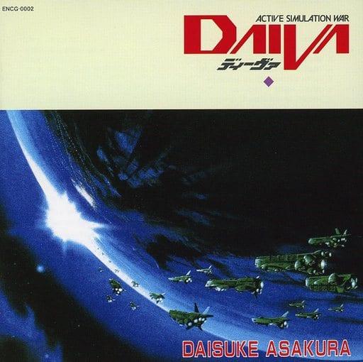 Daisuke Asakura