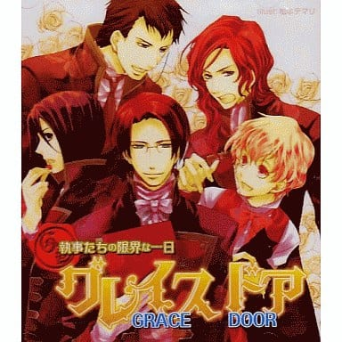 Drama CD Grace Door The Butler's Limiting Day / Maiden Rose
