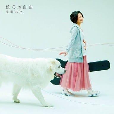 Aki Misato / Our Freedom 「 SUPER ROBOT WARS OG Ji Inspector 」