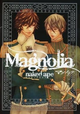 原作連續劇 CD Magnolia nay 山羊羔 ape(漫畫附錄 4 卷 )