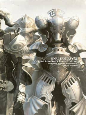 FINAL FANTASY XII Original Soundtrack [First Press Limited Edition] (Status: Booklet missing item)