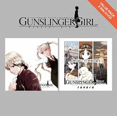"GUNSLINGER GIRL -IL TEATRINO- ORIGINAL SOUND TRACKS + SONORO ""Beyond the wall, the end of the world"""