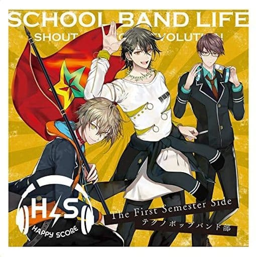 Happy Score / School Band Life : The technopop Side