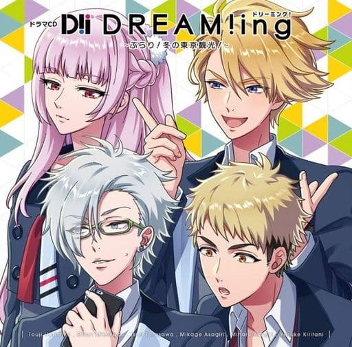 Drama CD 「 DREAM! ing 」 - Wandering! Winter sightseeing in Tokyo!
