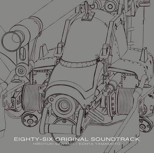 「 86 - Atticix - 」 Original Original Soundtrack