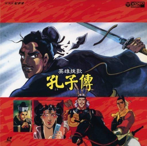Hero Banka 「 Koshi den 」