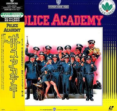 Police Academy (' 84 U.S.)