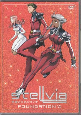 Uchu-no Stellvia FOUNDATION VI