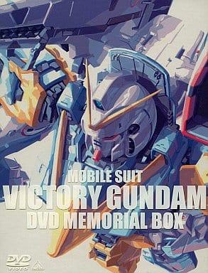 Mobile Suit Gundam DVD Memorial Box