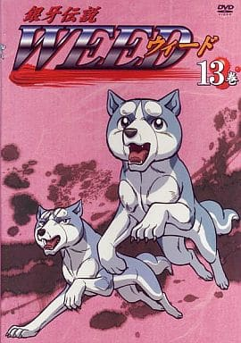 GINGA LEGEND WEED (13)