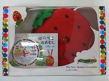 Box commemorating the 30 th anniversary of the Very Hungry Caterpillar [limited edition]