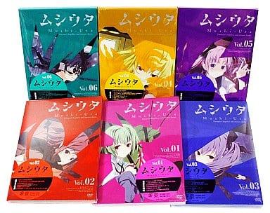Mushiuta Limited Edition 6 volumes set