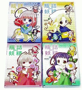 Bottled fairy all 4 volumes set