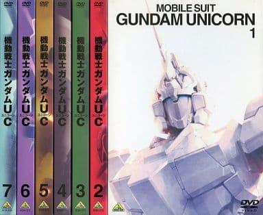 MOBILE SUIT GUNDAM UC First Edition, 7-Volume Set