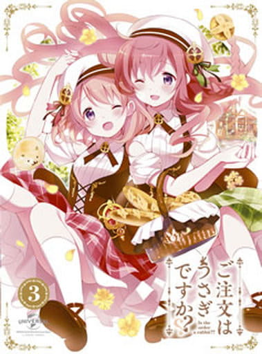 Is the Order a Rabbit?? Volume 3 [First Limited Edition]