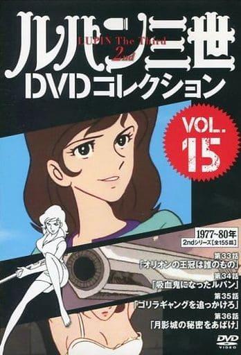 RUPAN三世DVD收藏VOL.15