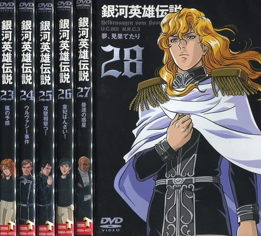 LEGEND OF THE GALACTIC HEROES DVD-BOX SET4 (this edition only)