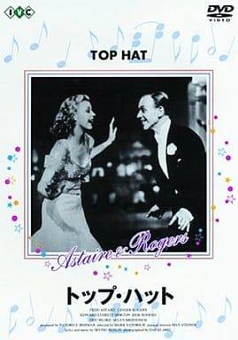 Top Hat (' 35 U.S.)