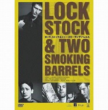 Rock, Stock & Two-Smoking Barrels