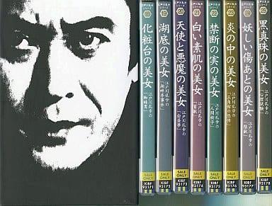 Edogawa Ranpo Series DVD Box (3)