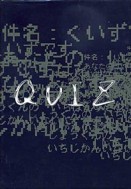 Complete 6 volume set with QUIZ BOX