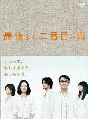 The Second Love from the End DVD-BOX
