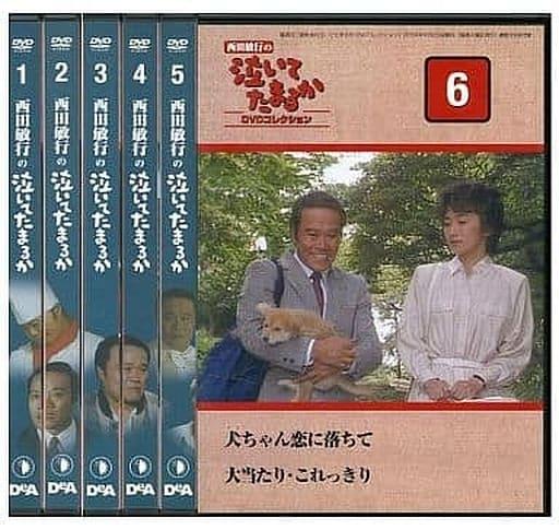 Toshiyuki Nishida'S CRYING? DVD Collection 6-Volume Set